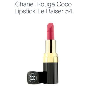 NEW Chanel Rouge Coco Hydrating Lipstick Le Baiser